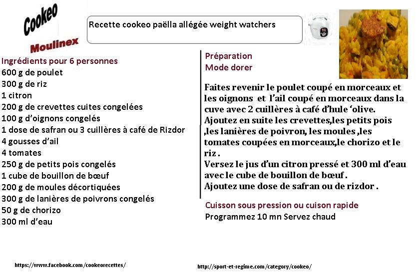 Recette cookeo pa lla all g e weight watchers recettes faciles rapides au cookeo et autres - Recette de noel au cookeo ...
